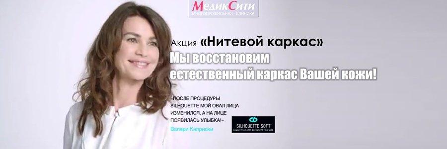 В баню школа студия инги бабицкой, россия, г москва, ул николоямская, д стр эстетические косметологии.
