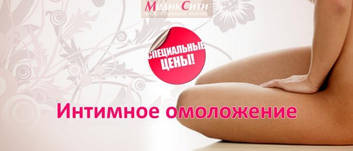hirurgi-zhenshini-intimnaya-plastika