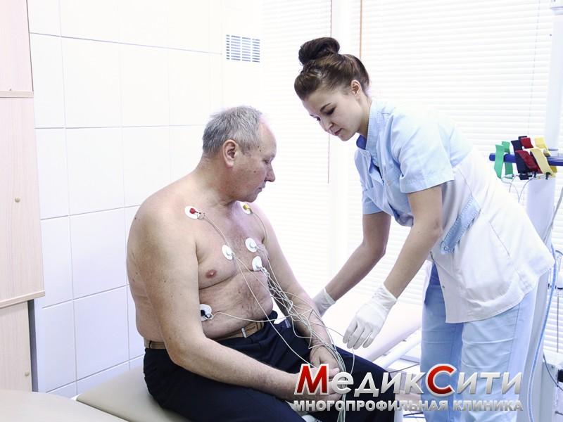 Кардиология в клинике МЕДИКСИТИ