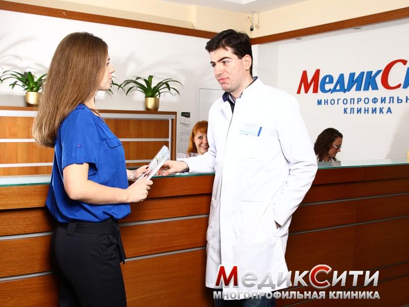 Эндокринология и диетология в МедикСити