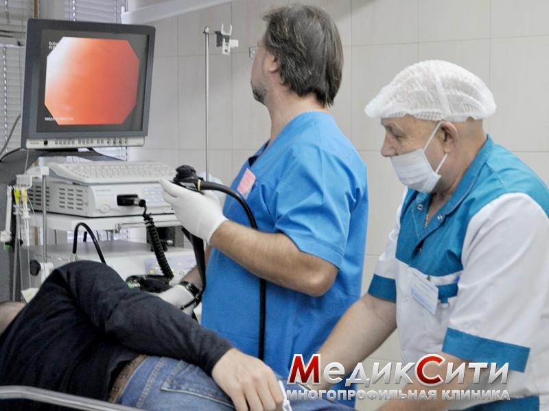 Чем отличается эндоскопия от гастроскопии