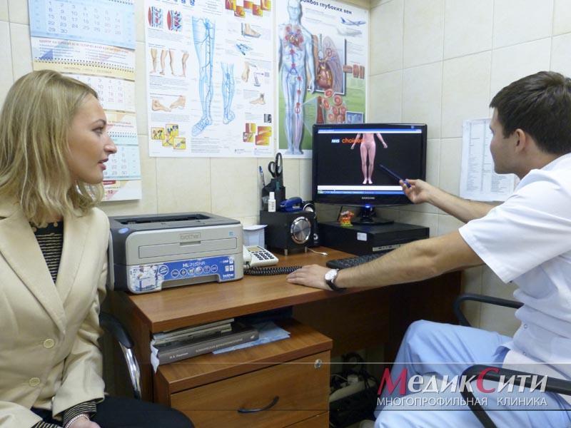 Консультация врача-сосудистого хирурга в МедикСити