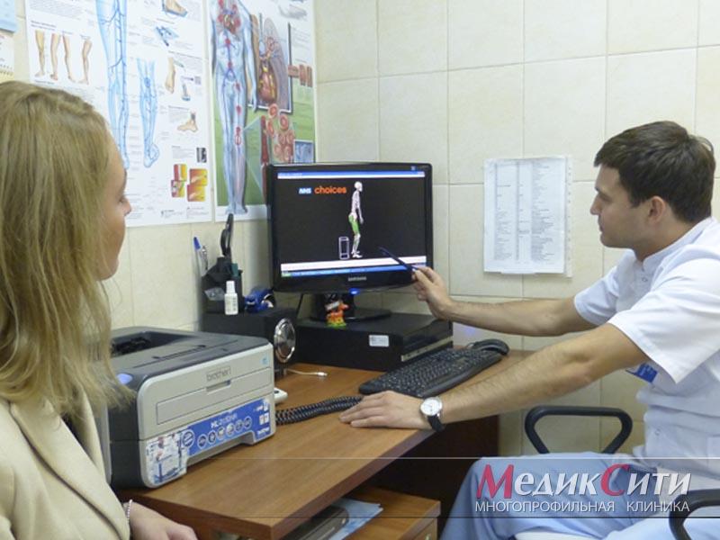 Консультация флеболога в МедикСити