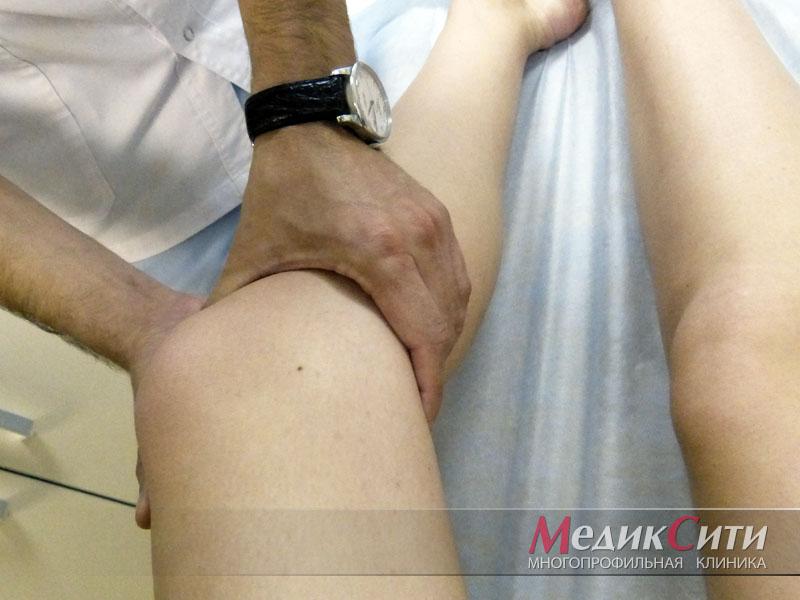 Определение пульсации артерий конечностей