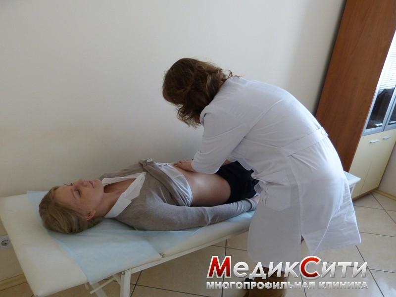 Гастроэнтероглогия в клинике МЕДИКСИТИ