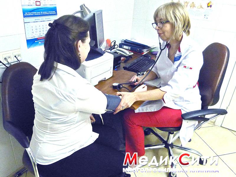Консультация гинеколога в МедикСити