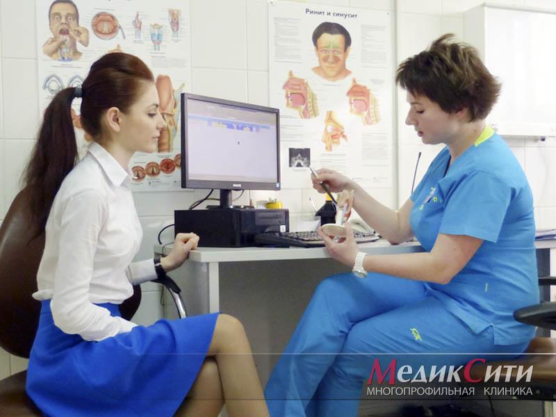 Диагностика аллергического ринита в МедикСити