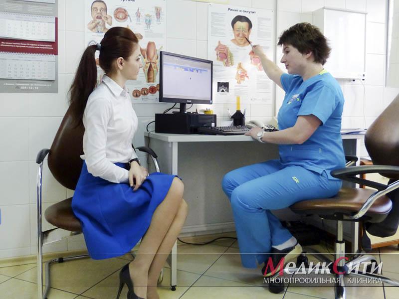 Консультация оториноларинголога в МедикСити