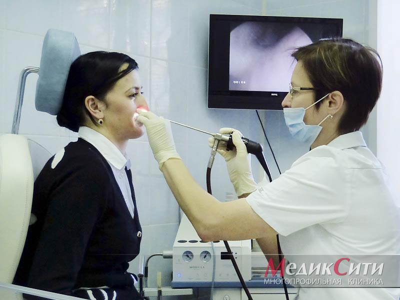 Эндоскопия носовой полости в МедикСити