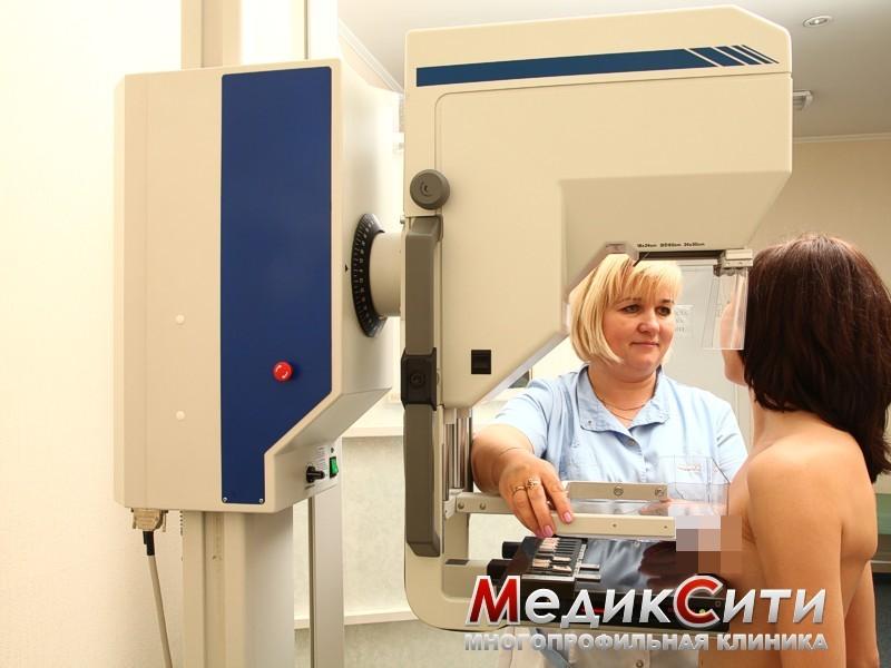 Маммография в клинике МЕДИКСИТИ