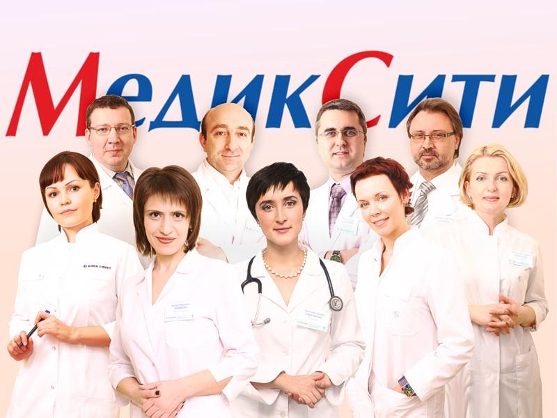 (c) Mediccity.ru