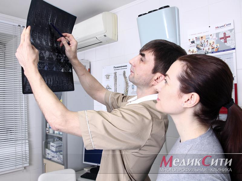 Лечение искривления позвоночника