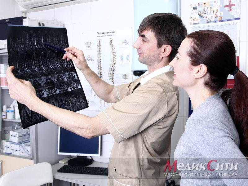 Остеохондроз. Диагностика и лечение