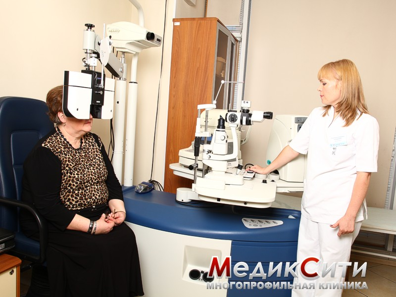 Офтальмология в клинике МЕДИКСИТИ