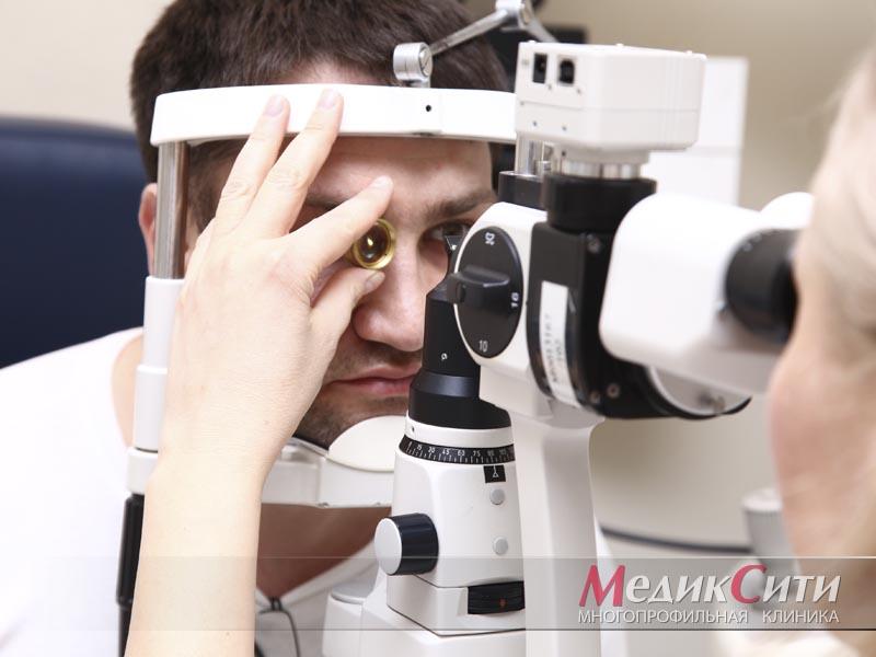 ophthalmology22.jpg