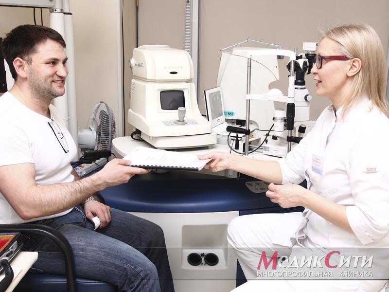 ophthalmology26.jpg