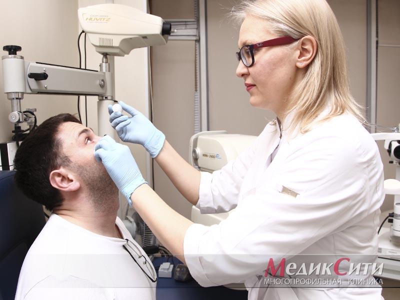 Как вылечить воспаление вокруг глаз thumbnail