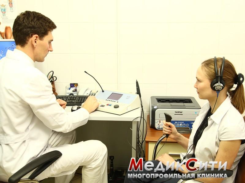 Аудиометрия в МедикСити