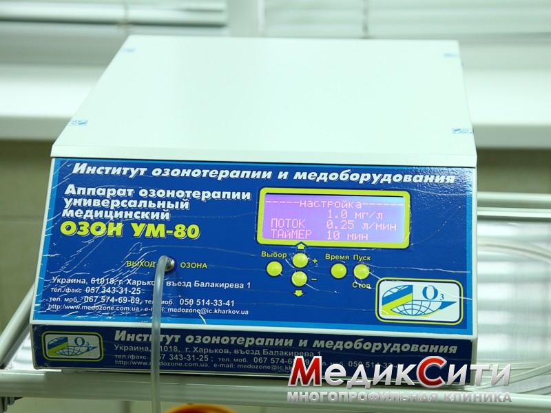 озонотерапия безхирургическая липосакция отзывы