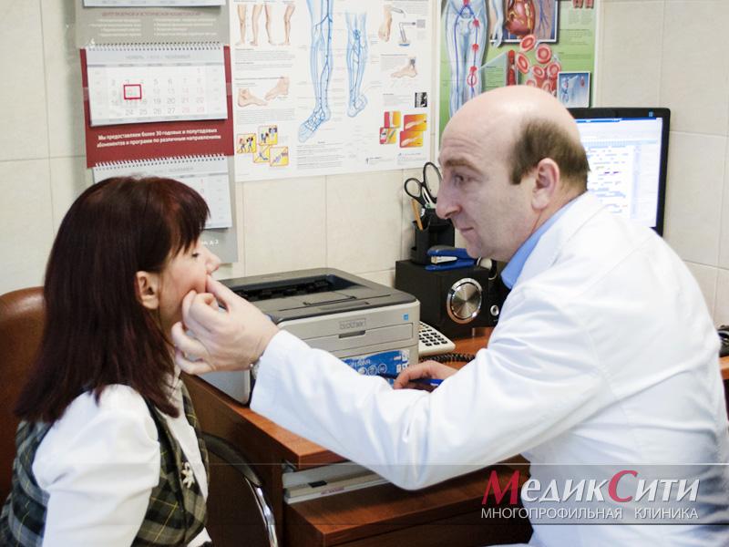 Консультация пластического хирурга