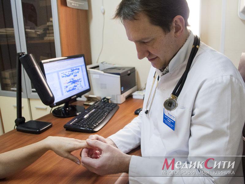 Консультация ревматолога