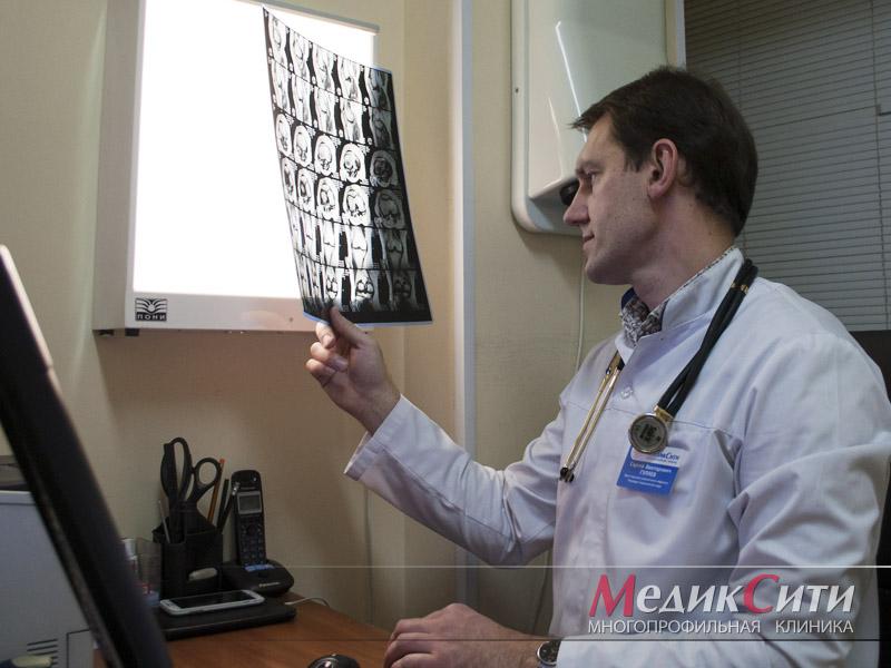 Ревматология в МедикСити