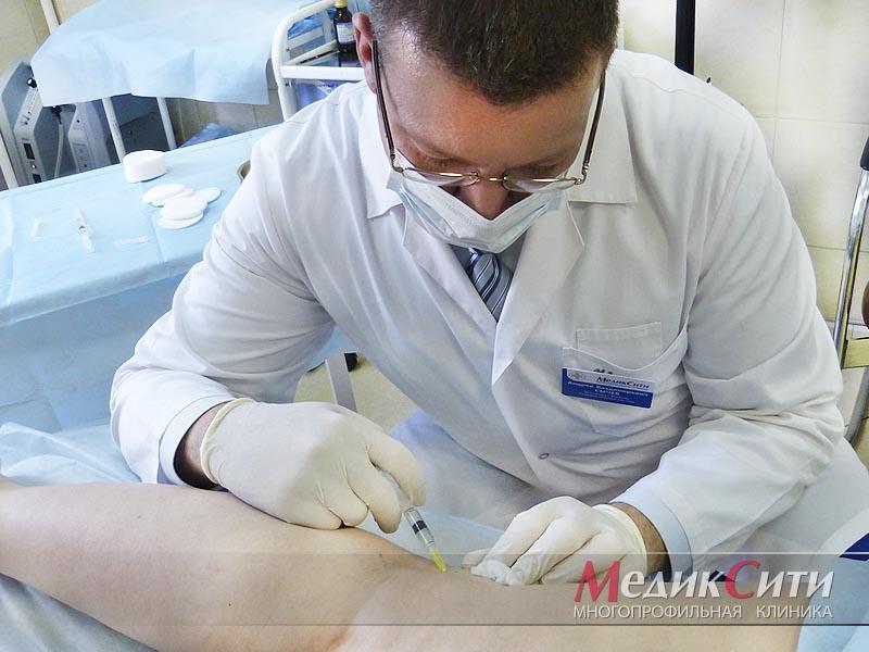 Склеротерапия в МедикСити