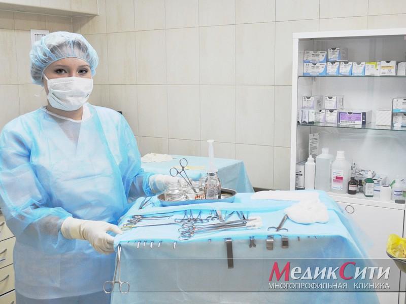 Амбулаторная хирургия в МЕДИКСИТИ