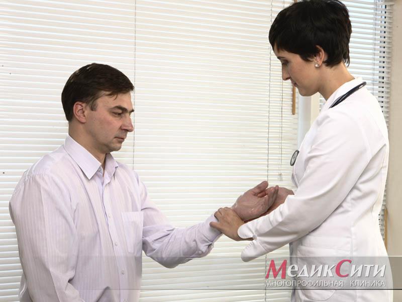 Консультация терапевта в МедикСити