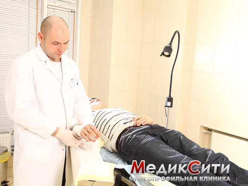 Травматология в МедикСити