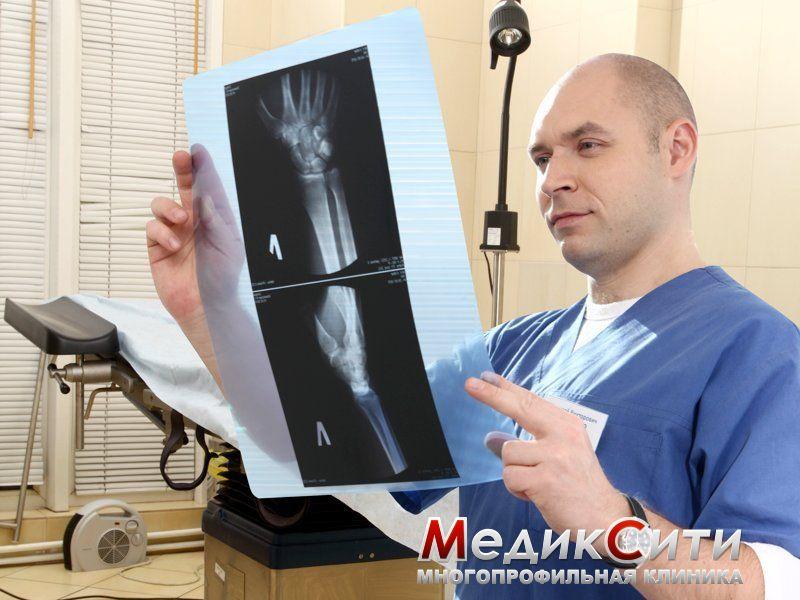 Травматология и ортопедия в МЕДИКСИТИ