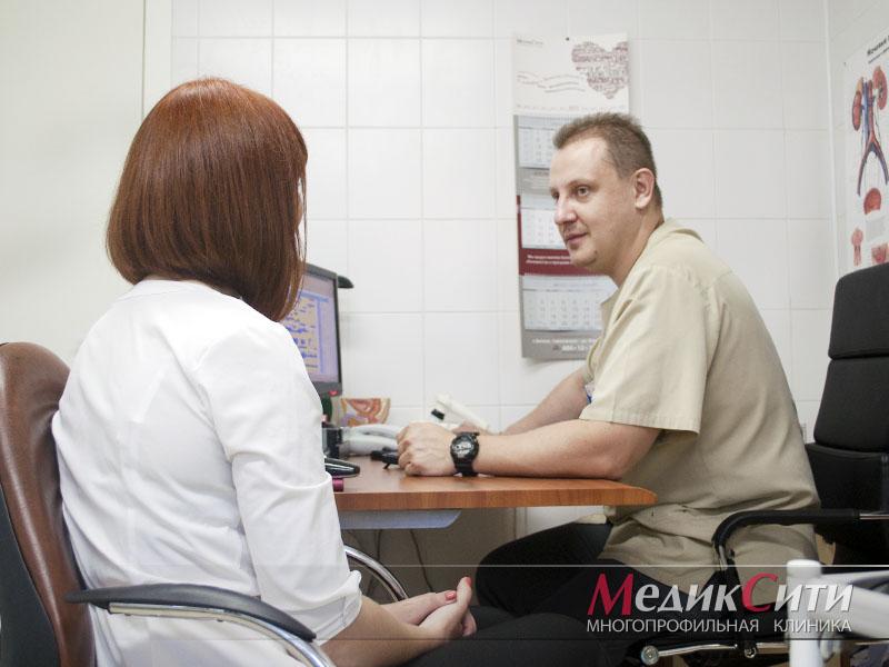 Диагностика уреаплазмоза и микоплазмоза в МедикСити