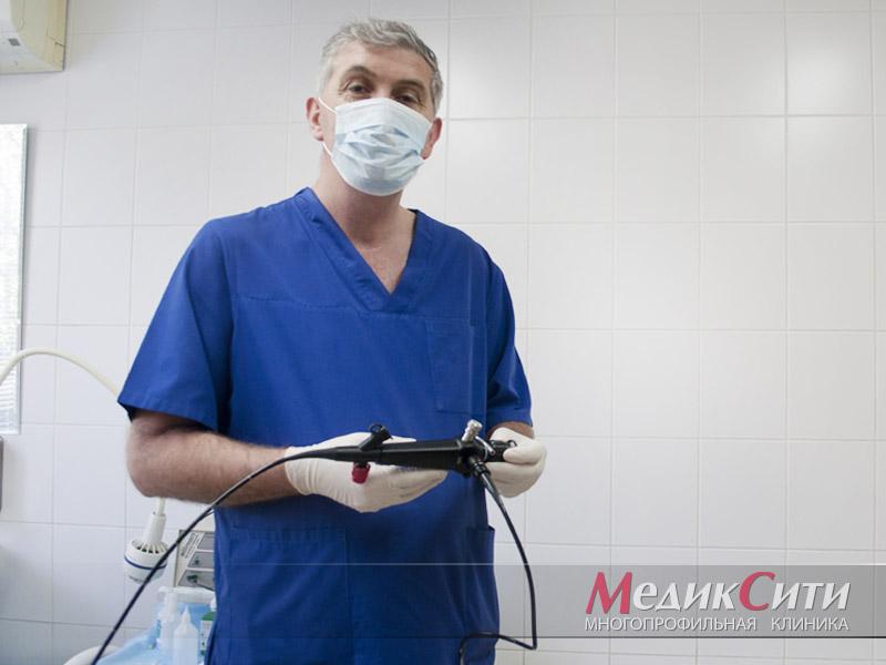 Уретроскопия в МедикСити
