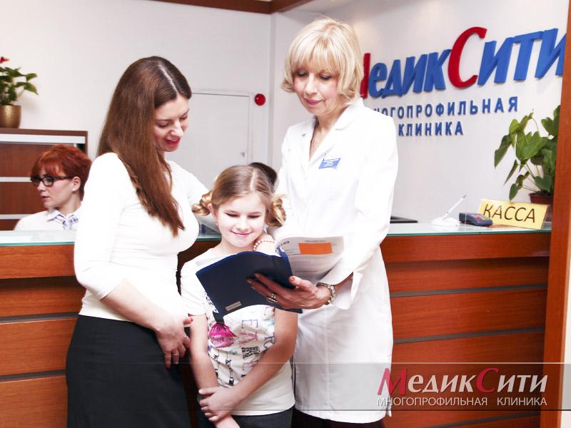 Детская и подростковая гинекология